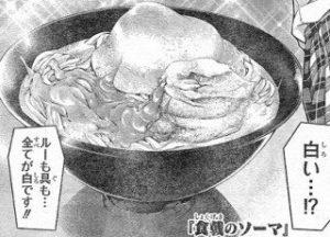 【白のポタージュカレーうどん】